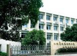 江西省建材产品质量监督检验站