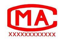 CMA标志